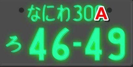 4e55bd6dce3ba15491852986d663672f 430x219